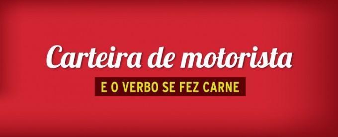 banner_carteira